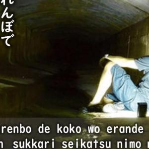 【ภาษาญี่ปุ่นญี่ปุ๊นญี่ปุ่น】เลือกที่นี่เป็นที่เล่นซ่อนหามา 15 ปีแล้ว เริ่มชินกับการใช้ชีวิตแล้วด้วย