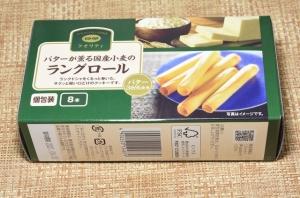 COOPクオリティ バターが薫る国産小麦のラングロール