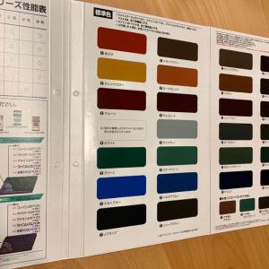 屋根・外壁リフォーム ⑥ 屋根の色選び