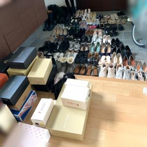 十万円の靴を捨ててみたら・・・