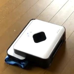 お掃除ロボットを使って得られる時間は?