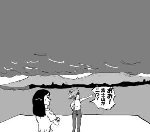 雲のせいで富士山が二つ?