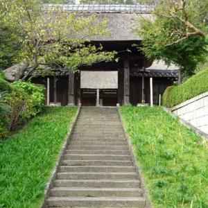新羽 西方寺