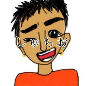 ブログ感想文「PMA」 ▼しゅちおさん