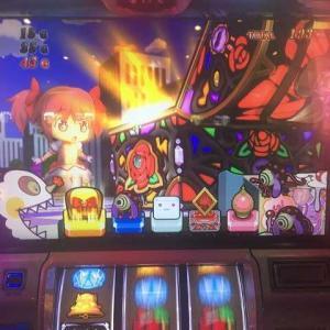 ちりぞう回胴記#466・魔法少女まどか☆マギカ2「綺麗な宝箱だぁ(恍惚)」