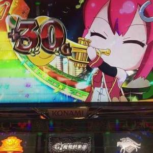 ちりぞう回胴記#505・G1優駿倶楽部「ファンファーレチャレンジ・其の壱」