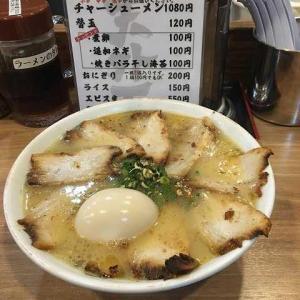 ちりぞうラーメン回胴記#15・天外天!熊本ラーメンの魂!