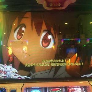 ちりぞう回胴記#576・魔法少女まどか☆マギカ2「しぶといマギカラッシュ」