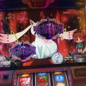 ちりぞう回胴記#600・魔法少女まどか☆マギカ2「ウォーミングアップ」