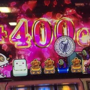 ちりぞう回胴記#602・魔法少女まどか☆マギカ2「1撃400Gの奇跡・其の弐」