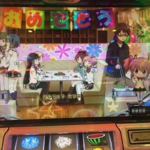 ちりぞう回胴記#617・魔法少女まどか☆マギカ2「劇場型マギカラッシュ」