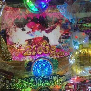 ちりぞう弾球記#14・劇場版魔法少女まどか☆マギカ「アルティメットラッシュ!」