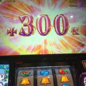ちりぞう回胴記#705・魔法少女まどか☆マギカ3「300乗せの憂鬱・其の弐」
