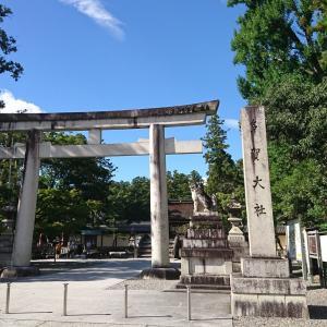 多賀大社に行ってきました。
