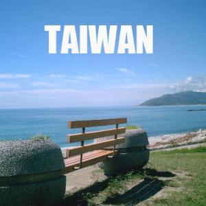 (116)香港◆台風ぬけて台湾へ!