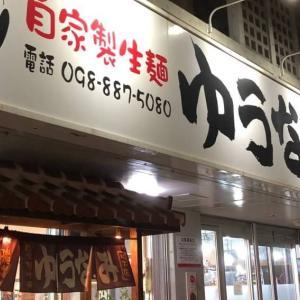 沖縄そば 自家製生麺 ゆうなみ(那覇市)