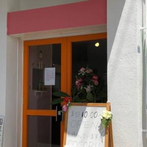 パン&スイーツ工房COCORU(宜野湾市)