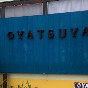 OYATSUYA/オヤツヤ(うるま市)