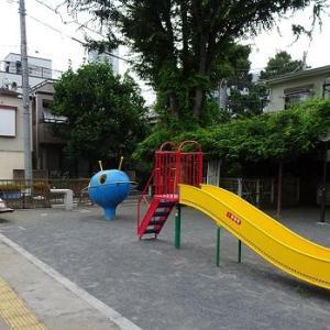 東京 雑司が谷散歩 ~公園で赤丸のパンでお昼~
