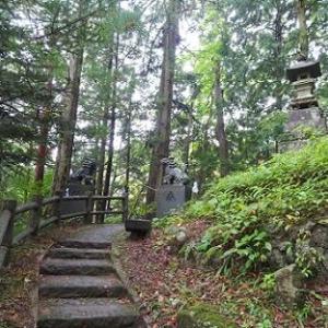 那須 板室温泉の旅 ~板室温泉神社に到着~