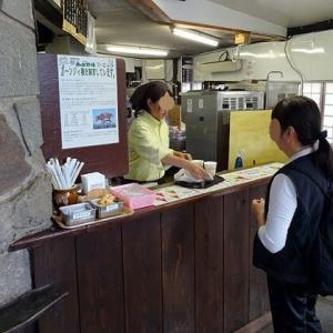 那須 板室温泉の旅 ~南が丘牧場 ミルク茶屋で一休み~
