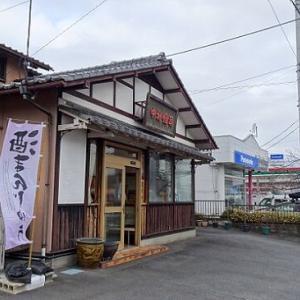 渋川の旅 ~中村 酒まんじゅう~