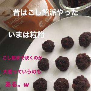 和菓子に初挑戦