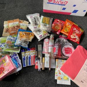 From Japan!!!