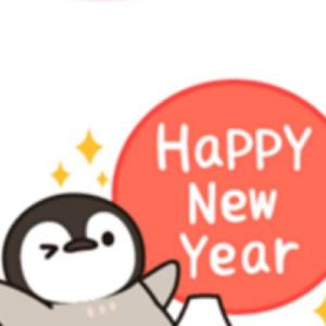 A HAPPY NEW YEAR♡〜事件は現場で起きた〜