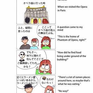 ラーメン好きなオペラ座の怪人?/ Phantom of Opera loves Ramens?