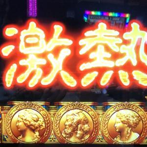 【総資産】○○○万円突破!ゴールにたどり着いたので次のゴールを目指します!