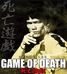 死亡遊戯:お前の負けだ!カール・ミラー!【映画名言名セリフ】