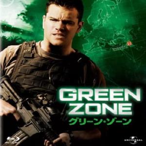 グリーン・ゾーン:この国の未来を決めるのはあんたらではない【映画名言名セリフ】