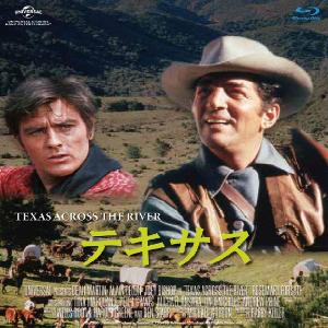 テキサス:川を渡って、テキサスへ【映画名言名セリフ】