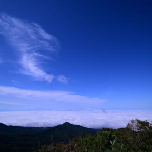 雲海が消えていく