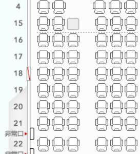 JAL 座席指定