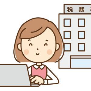 【新型コロナウイルス支援】をしているふるさと納税サイト