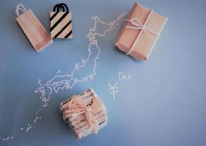 ふるさと納税→その場で返礼品 全国初、JA直売所