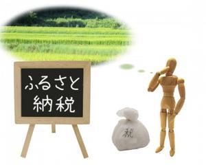 ふるさと納税返礼品「棋士との対局」が中止に 国が指摘(産経新聞) - Yahoo!ニュ ース