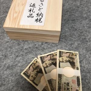 ふるさと納税の返礼品マンゴー 台風で3割発送できず 沖縄・大宜味村 - 琉球新報