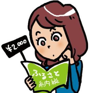 ふるさと納税の返礼品マンゴー 台風で3割発送できず 沖縄・大宜味村(琉球新報)  - Yahoo!ニュース