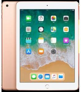 【2018年12月】iPadを返礼品としている自治体