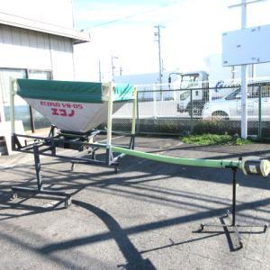 ★買取実績 タイショー レザーコンテナ VS-05T★