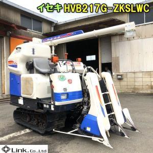 ★買取実績 イセキ 2条刈 コンバイン HVB217G-ZKSLWC★