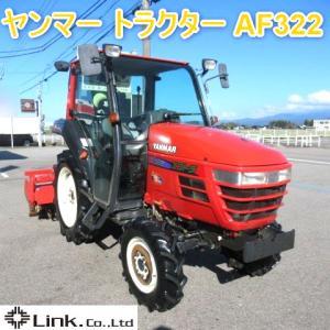 ★買取実績 ヤンマー トラクター AF322★