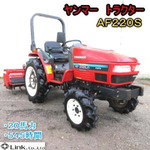 ★買取実績 ヤンマー トラクター AF220S★
