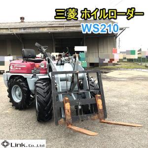 ★買取実績 三菱 ホイルローダー WS210★