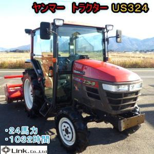 ★買取実績 ヤンマー トラクター US324★