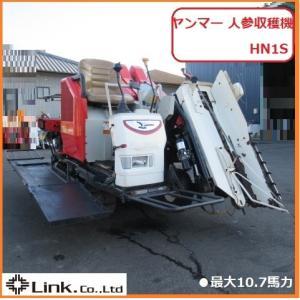 ★買取実績 ヤンマー 人参収穫機 HN1S★