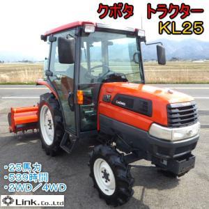 ★買取実績 クボタ トラクター KL25★